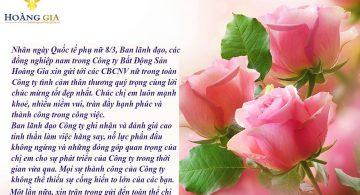 Thư chúc mừng nữ cán bộ nhân viên nhân ngày 8/3