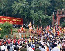 Thông báo nghỉ lễ Giỗ Tổ Hùng Vương (Mùng 10/03 Âm lịch) 2017
